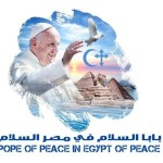 logo-visita-papa-in-egitto_1490857697